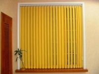 yellow-vertical-window-blinds