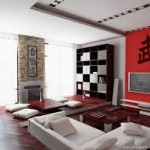 Contemporary Living Room Pictures